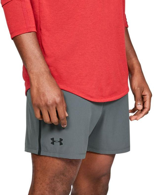 Pantalons courts Under Armour Qualifier WG Perf Short 5in